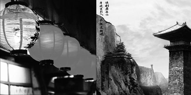 japonskaia_kultura1