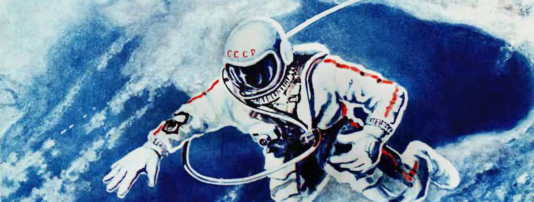 Алексей Леонов - первый во Вселенной