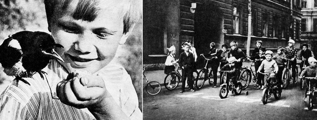 Детдомовцы в советское время