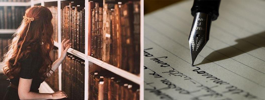 Хочу стать писателем начало начал  фото