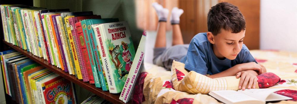 Как выбрать лучшие книги для детей - фото 1
