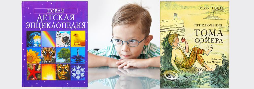 Как выбрать лучшие книги для детей - фото 3