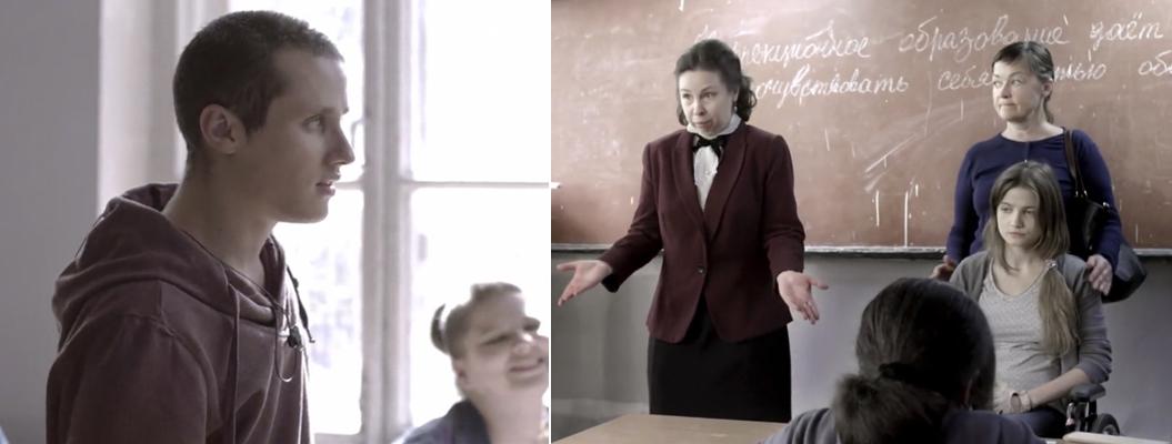 Фильм «Класс коррекции»