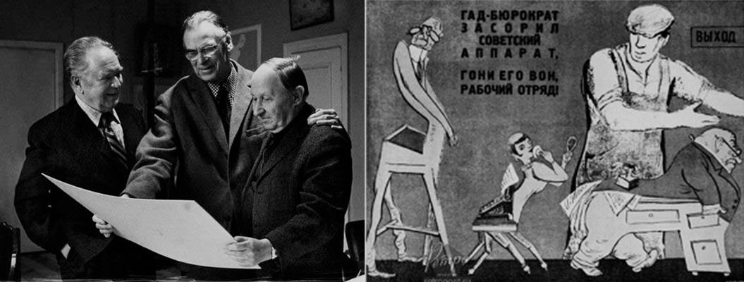 Коррупция и кумовство в СССР