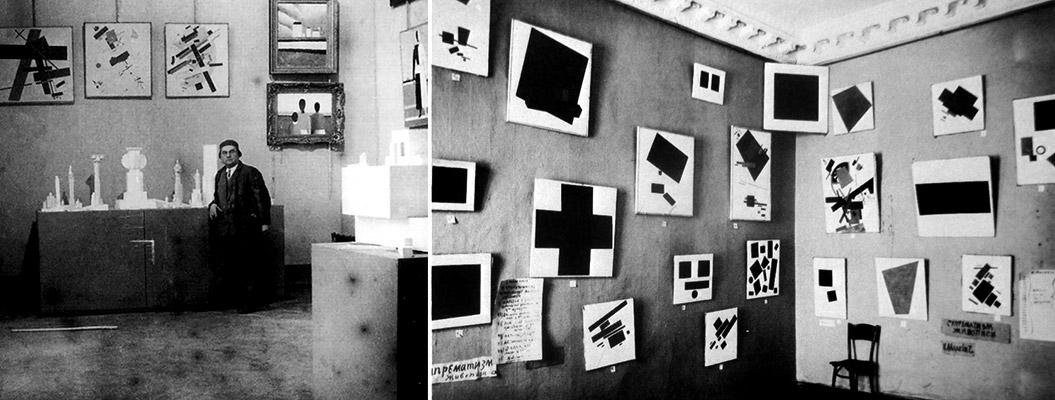 Конец живописи: черным по белому фото