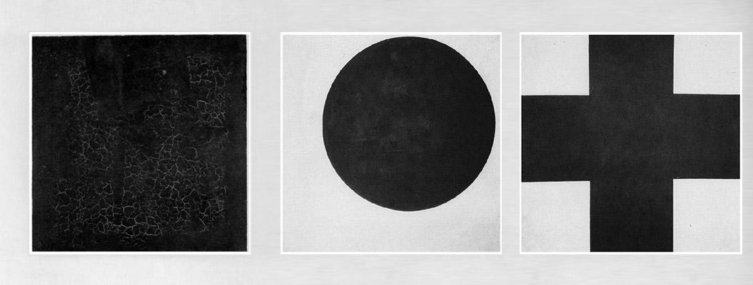 «Черный квадрат» Малевича фото