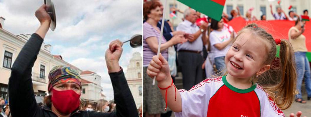 Новая Беларусь фото