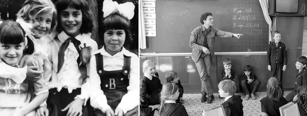Современный педагог — взгляд в будущее фото