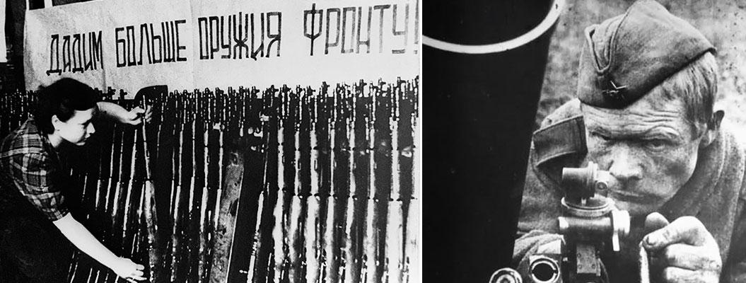 Загадка непобедимых русских картинка