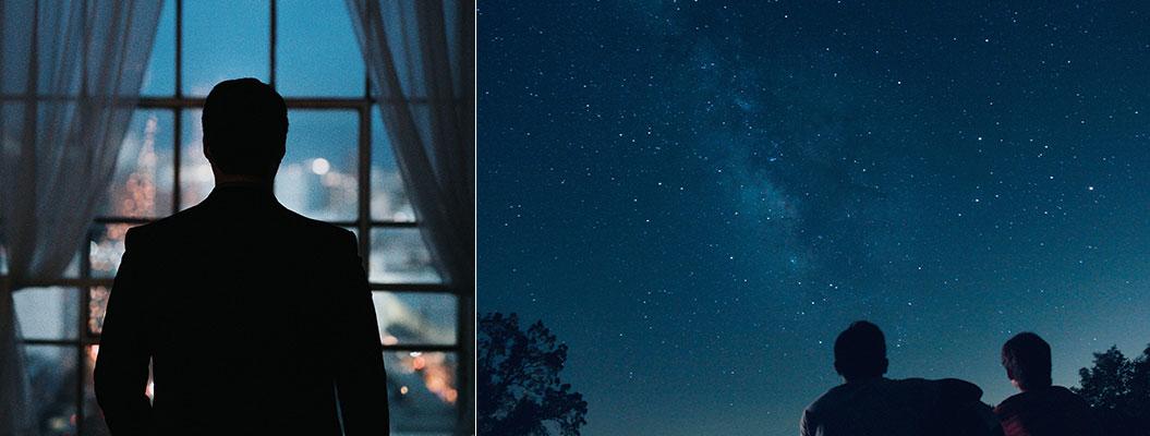 Поднимите глаза на звездное небо картинка