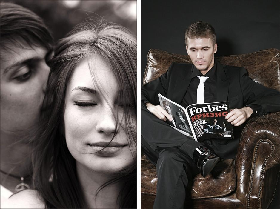 Психология мужчин в отношениях фото