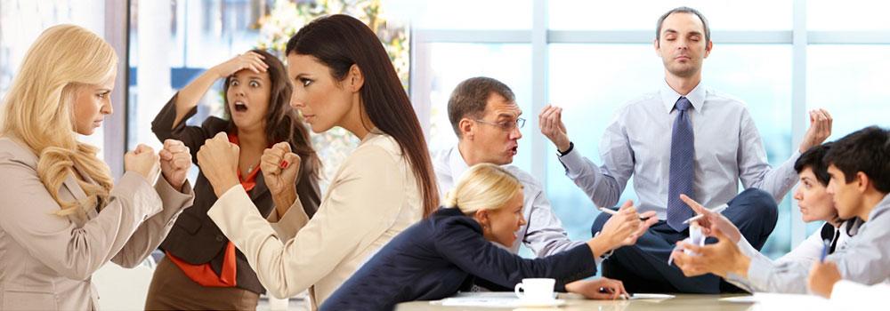 Разрешение конфликтов на работе - фото 2