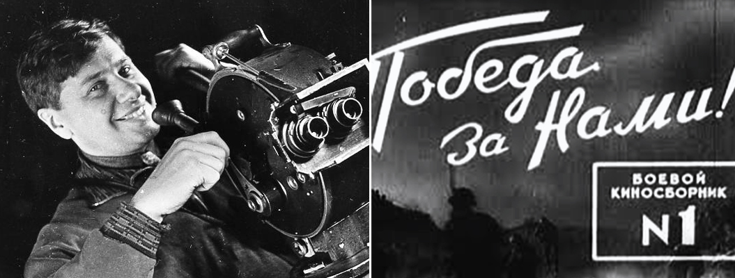 Советское кино в годы Великой Отечественной