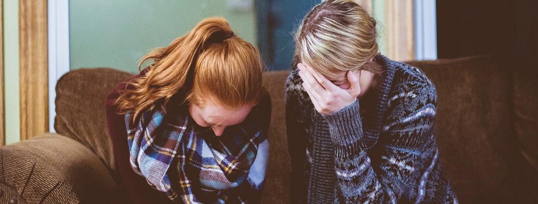Страх разочаровать других людей картинка