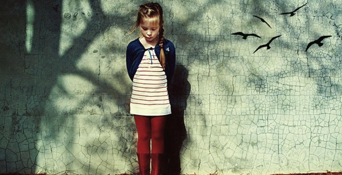 Все мы родом из детства фото