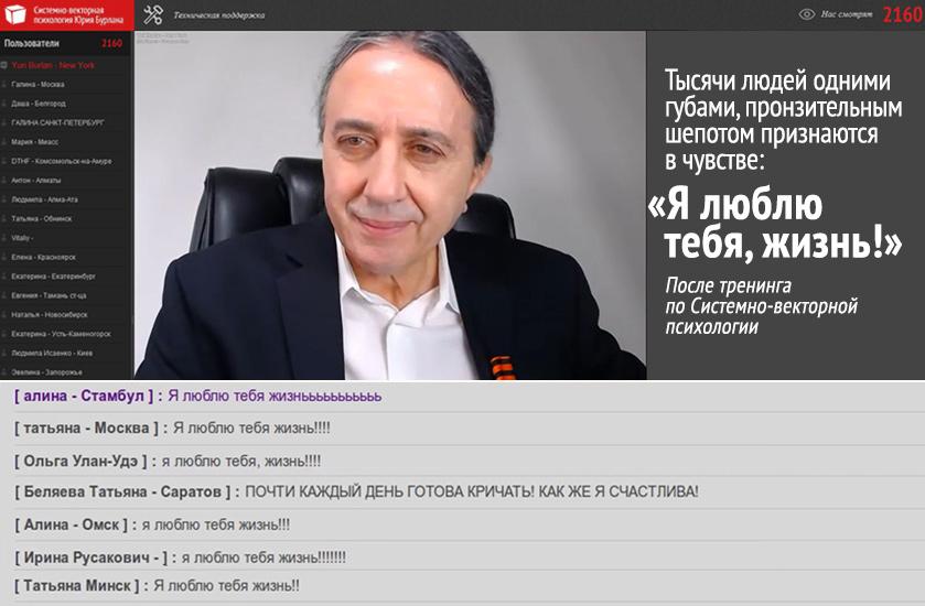 Секс видео медиа портал